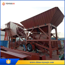 YHZS25 Mobile ready mixed Concrete plant