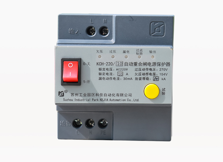 KCH-220/10 automatic reclosing power protector (10A automatic reclosing power protector)