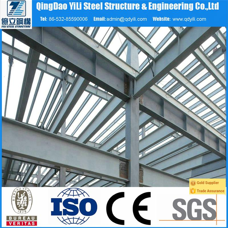 portal steel home building kit from Qingdao yili