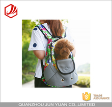 2017 new arrival carrying airline approved pink pet dog cat carrier pet bag