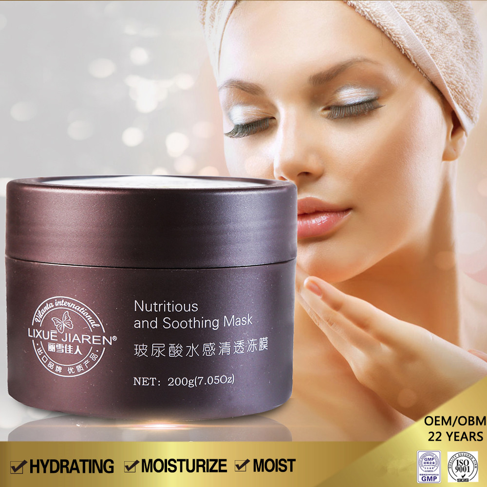<strong>100</strong>% import pure Hyaluronic Acid nutritious and soothing Facial Sleeping Mud Mask for fine lines reducing and forever hydrating
