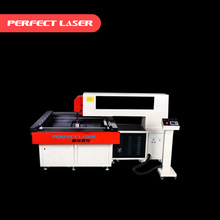 Wuhan High Quality Die Board Laser Cutting Machine