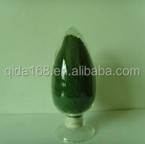 Chrome Oxide Green (Chromium Oxide) (Chromic Oxide)