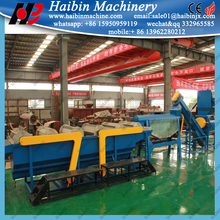 used hdpe ldpe recycling machine