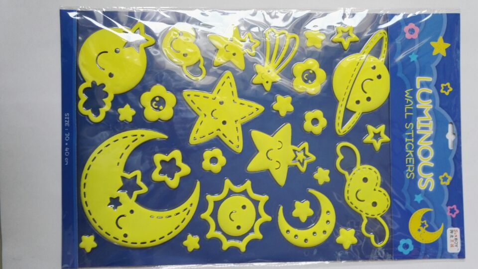 luminous glow in dark butterfly moon tower owl fish animal smile face PVC 3D wall sticker for children