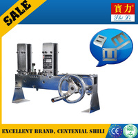EI-28 13kg/19kg(Net/Gross Weight) best quality high speed laminating machine dry