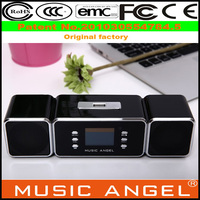 Original Music Angel JH-MAUK9 home theater system 3.5mm jack sofa speaker