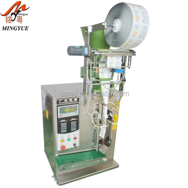High quality automatic steak spice packaging machines for sale