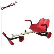 COOLBABY factory price 3 wheels electric scooter with two led light