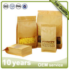 Custom logo rice bags kraft coffee/beef/snack bag square bottom bagwashable kraft paper storage bag