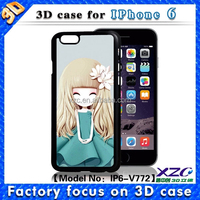 2016 plastic promotion gift under 1 dollar 3D phone case for nokia lumia 430 back cover