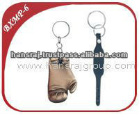 Promotional Leather Key Ring