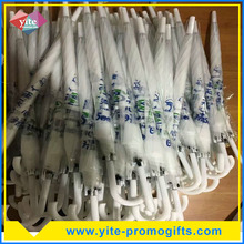 Bulk wholesale cheapest transparent POE material umbrella