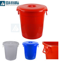 white/ red/ blue 10 gallon plastic bucket with lid and handles