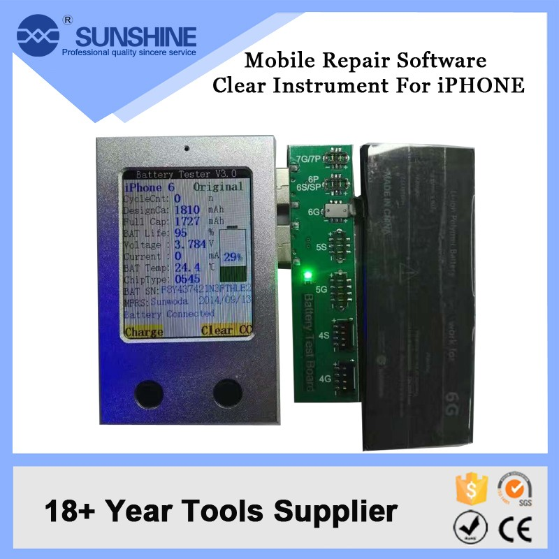 SUNSHINE 4 In 1 Mobile Phone Repair Software For Iphone