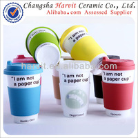 Cheap Ceramic Mug/ Double Wall Insulated Travel Cup with Silicon Lid Cover/ White Fine Bone China Mugs/Colour Decal Cups