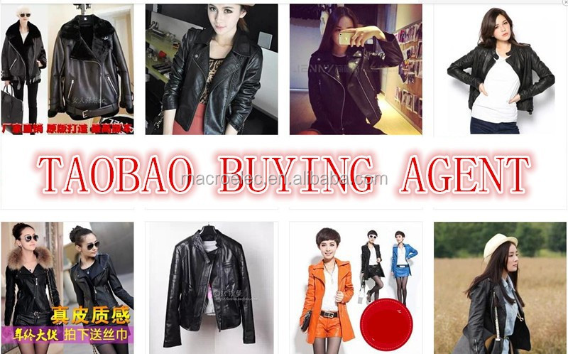 Overseas Taobao baby shops Purchasing Agent Wanted From Tmall Taobao/1688