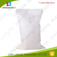 polypropylene white woven sack packing for sugar/flour/animal feed/fish feed