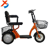 new design 12 inch 36v adult motorised eec trike 3 wheel mobility scooter for old people for seniors
