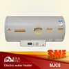 Commercial electric tankless water heater/small bathroom water heater