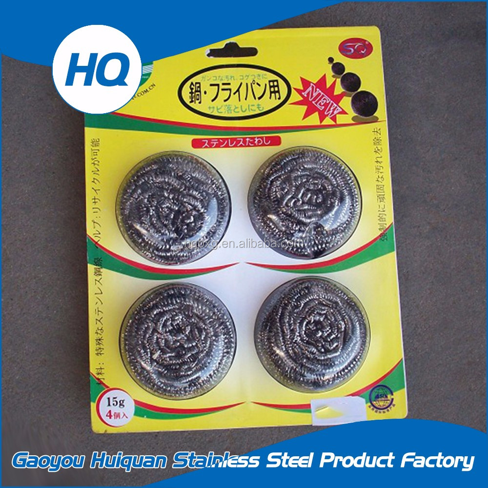 Daily necessity kitchen cleaning stainless steel flat scourer ball