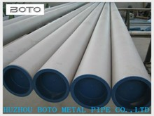 ASTM A312 seamless stainless steel tubes for Heat Exchanger