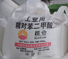 Pure Terephthalic Acid(PTA)/Purified Terephthalic Acid/CAS NO.: 100-21-0 made in china