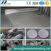 50 Micron SUS304 Filter Wire Mesh Stainless Steel Filter Mesh