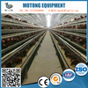 New style professional custom poultry farm chicken cages.