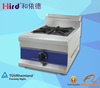 Single Head Restaurant Commercial Kitchen Gas Range Cooker/Table Top Cooking Range/Wholesale Gas Range