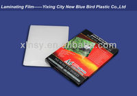 bestquality and service of laminating film