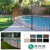 China Top Supplier Top Quality Good Price Black Alu Fence