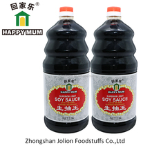 Customers Brand Chinese FDA Factory Light Soy Sauce For Cooking Since 1998s