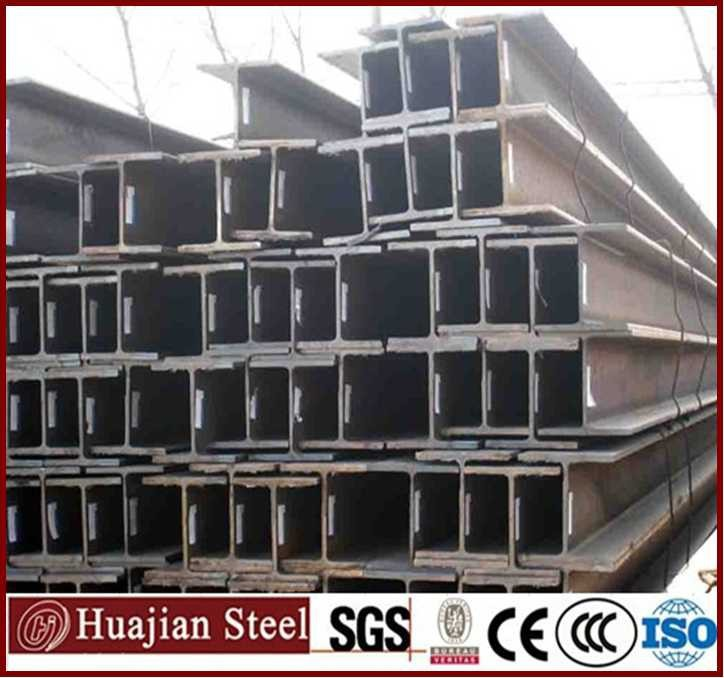 S235JR/ S275JR/ S355JR European Standard hot rolled structural steel i beam I section Bar price