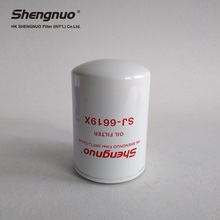 689-35703021high quality oil filter for excavator