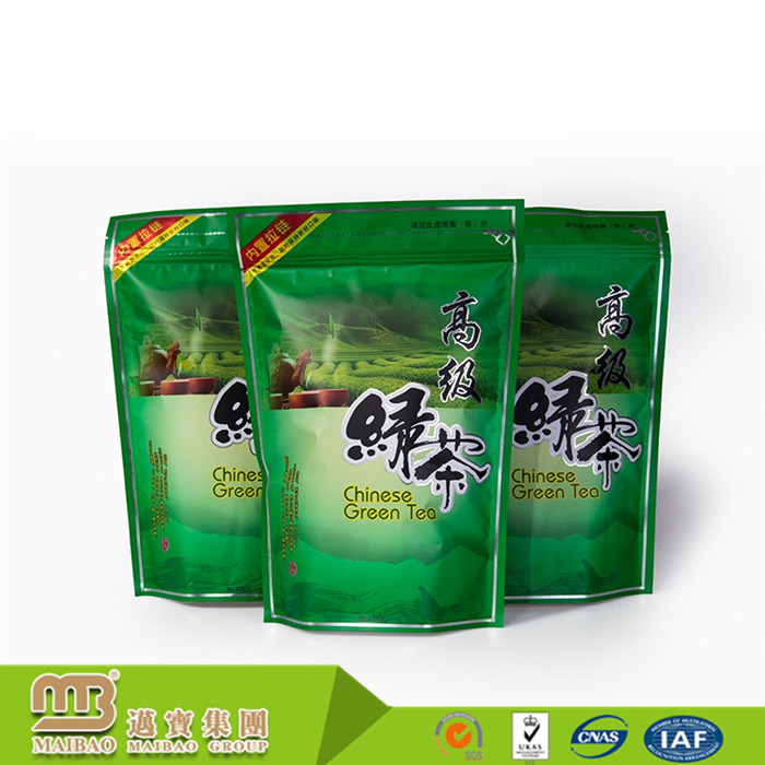 China Free Sample Standing Up Biodegradable Custom Design Empty Pouch Loose Leaf Tea Bags With Zip Lock