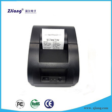 China printer manufacturer POS-5890K Thermal Printer Wholesale