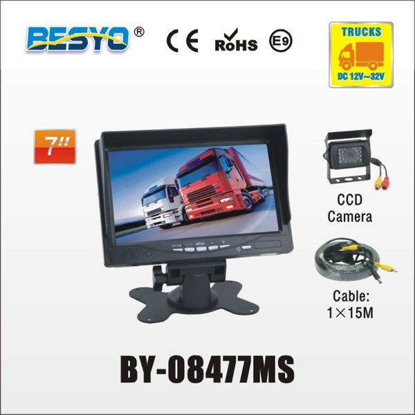 "7"" monitor and camera systems BY-08477MS"