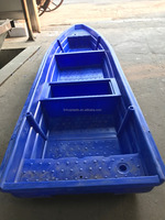 5Meter new types Plastic rowing boats