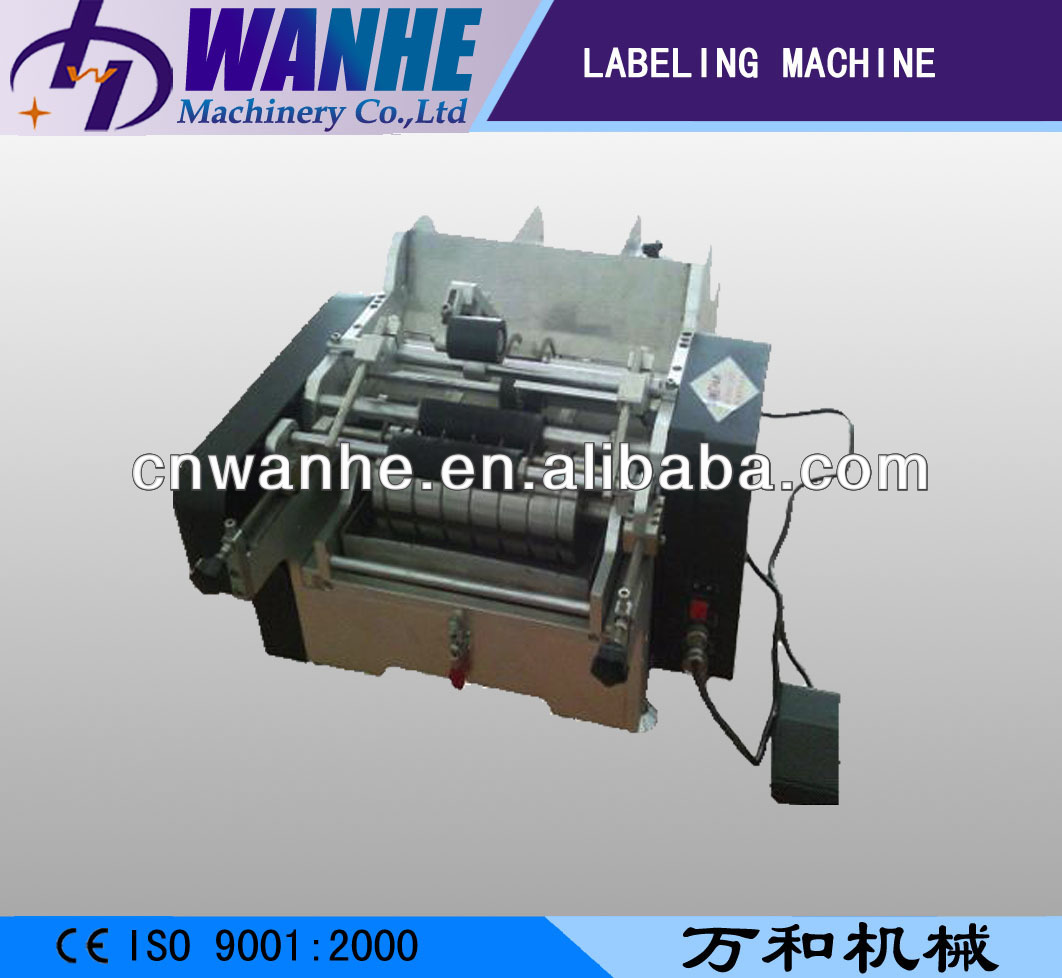 D300 New Shrink Wrap Bottle Labels Machine CE