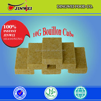 2017 News packaging size of 4g*25*80 chicken flavor bouillon/seasoning cubes