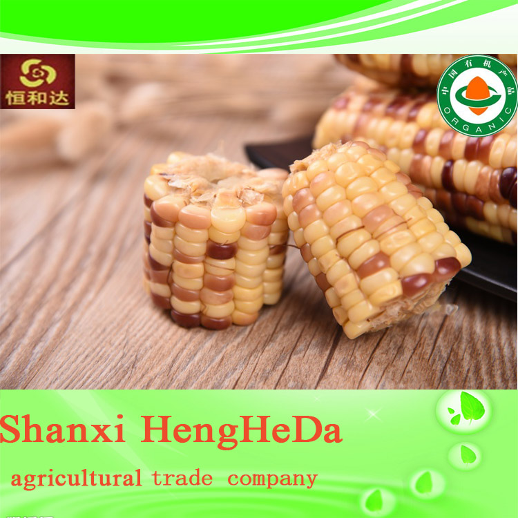 EX factory price stable quality yellow corn specifications