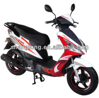 Qingqi QM50QT-2 Motorcycle For Sale