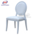 Cheap and comfortable high grade vip iron hotel dining round back chair