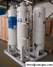 China Famous and Professional Oxygen Generator Manufacturer