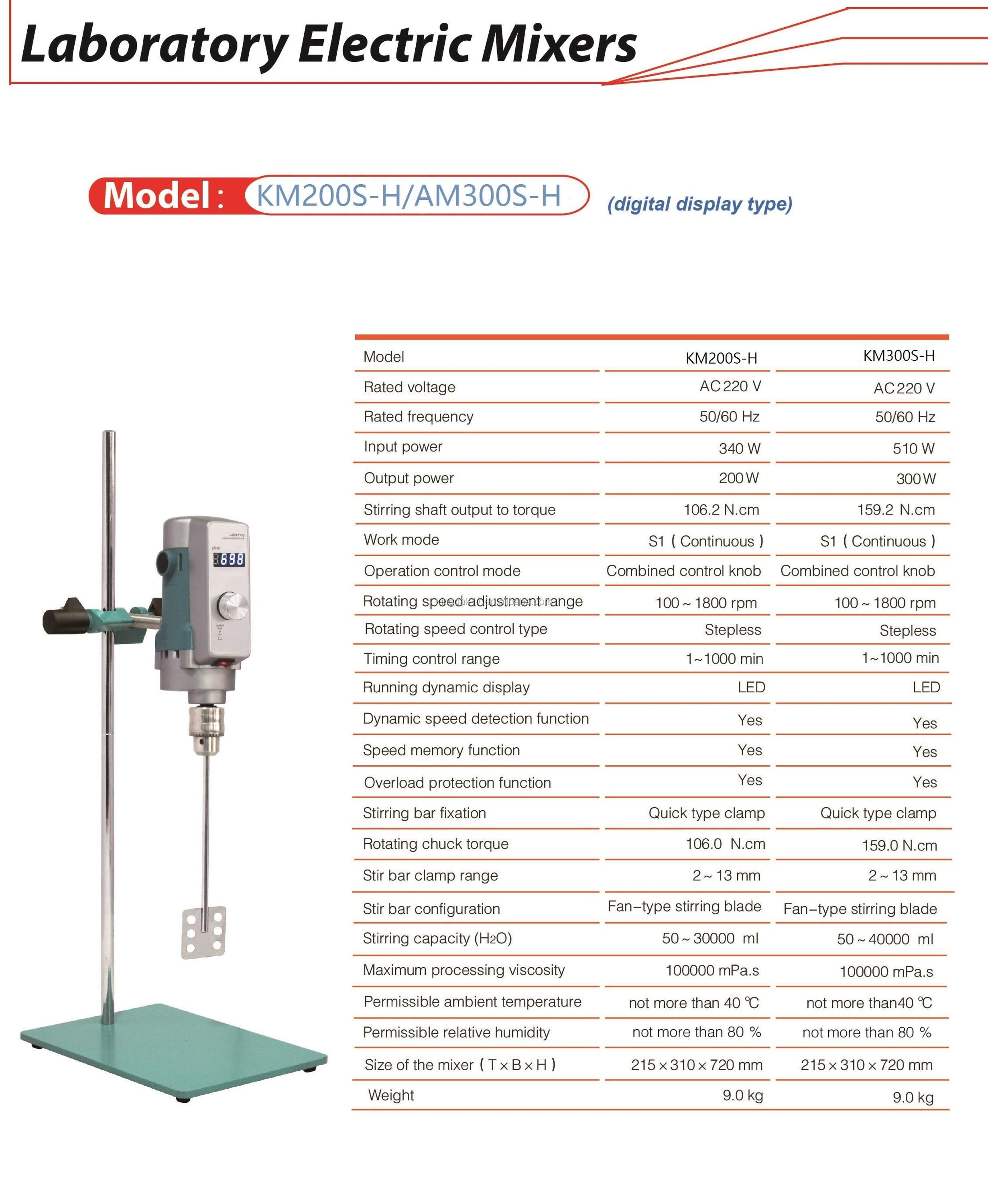 Laboratory Mixer Equipment /Laboratory Stirrer/Stirring machine/Lab High Speed Mixer