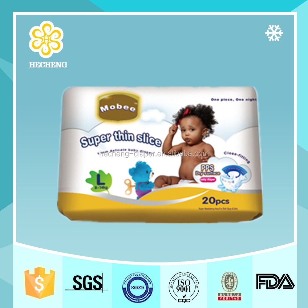 Wholesale new product baby cloth diapers alva