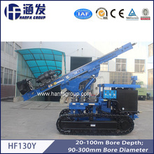 crawler type HF130Y multifunctional drilling rig for sale