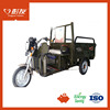 three wheel motorcycle, electric tricycle use for cargo, electric loader