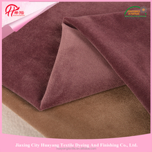 short pile super soft fleece fabric